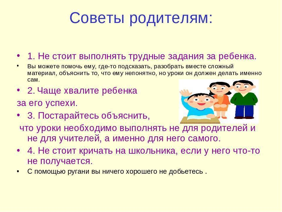 Подросток не учится и лежит на диване. но это не значит, что вы должны кормить его с ложки   православие и мир
