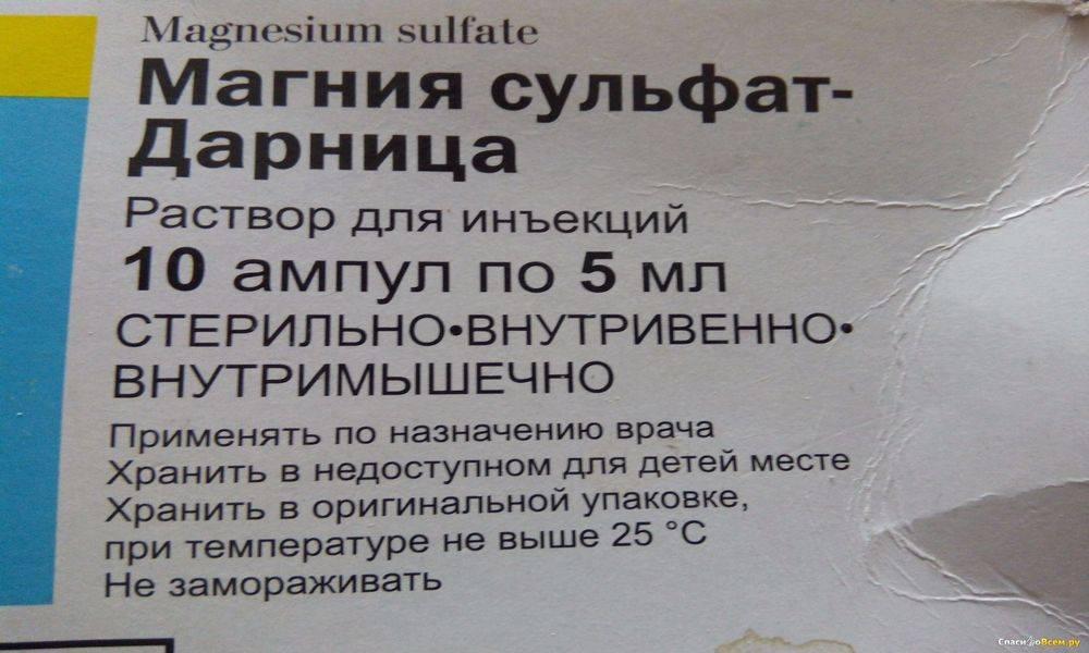 «Пирацетам» при беременности: инструкция по применению