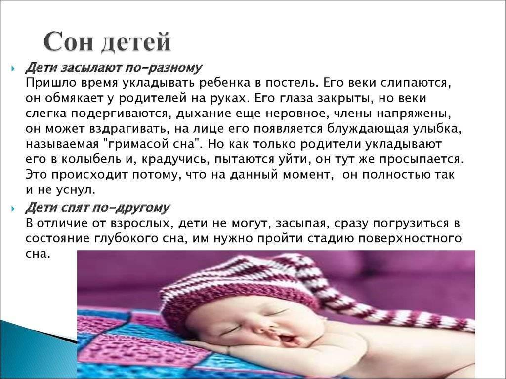 К чему снится новорожденная девочка: что об это говорят сонники миллера, ванги, фрейда и других. толкование снов о новорожденной девочке - автор екатерина данилова - журнал женское мнение
