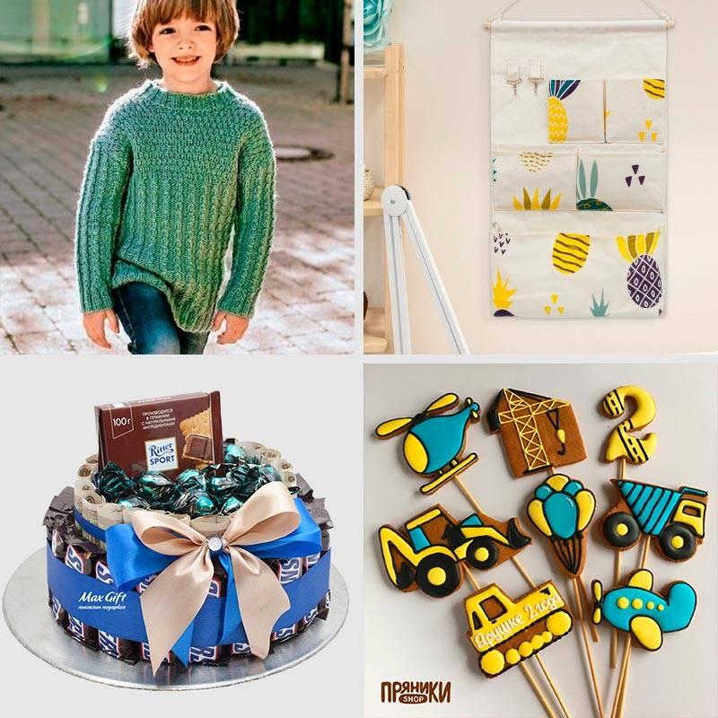 Что подарить мальчику на 4 года на день рождения