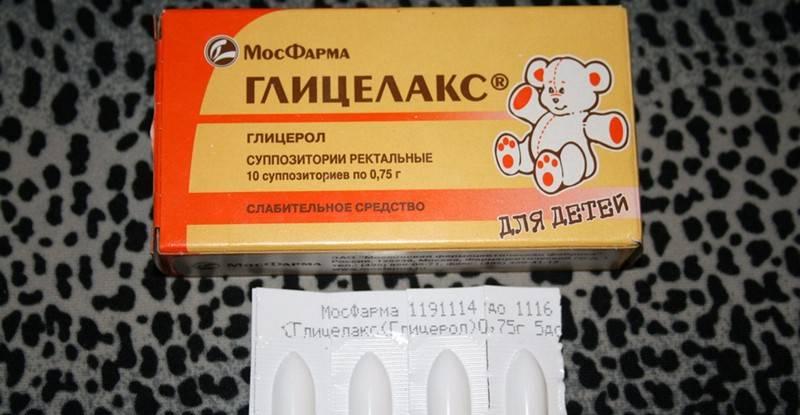 Свечи от запора для детей