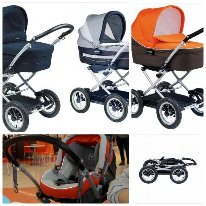 Коляски для новорожденных 2 в 1 (29 фото): рейтинг автолюлек, легкие немецкие варианты, люлька и автокресло в одном