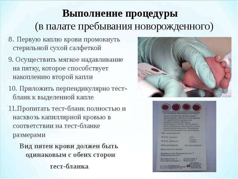 Как и зачем берут кровь из вены у ребенка?