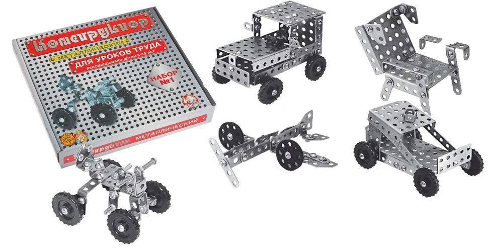Модели металлических конструкторов