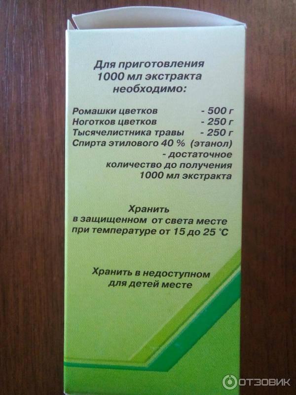 Ротокан® (rotocanum®)