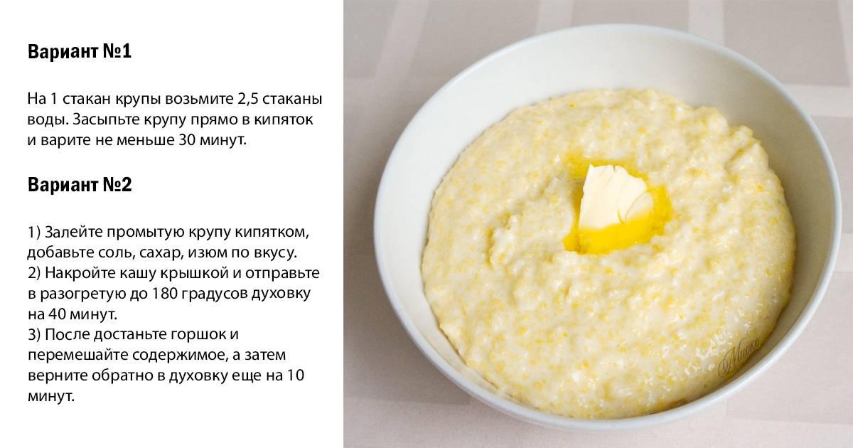Каши в мультиварке — 7 рецептов приготовления