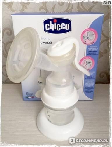 Разновидности и особенности использования молокоотсосов chicco