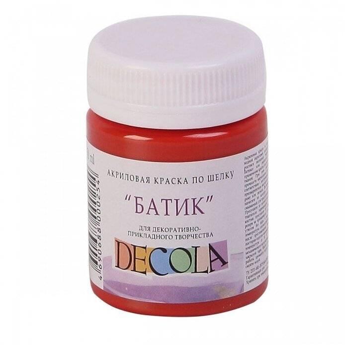Акриловые краски decola: глянцевые художественные и ультрамягкие краски с блестками для витража объемом 50 мл, отзывы