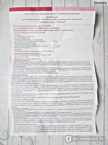 Доктор Комаровский о закапывании Альбуцида в нос детям