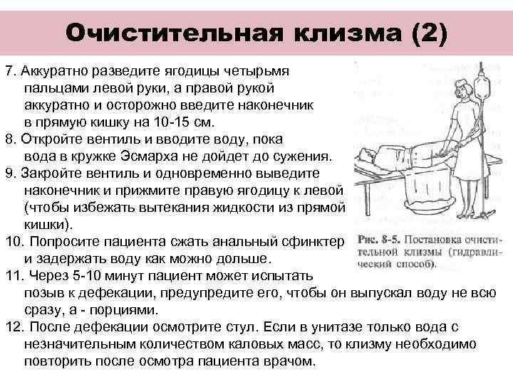 Химиотерапия: непосредственная связь с запорами – lifekorea.ru