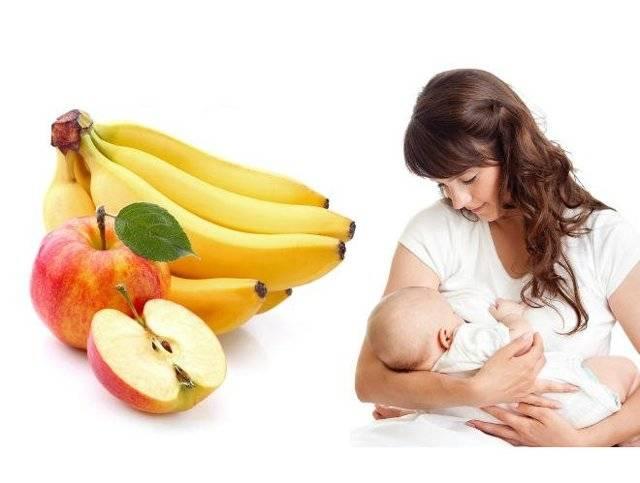 Яблоки при грудном вскармливании: можно ли есть?