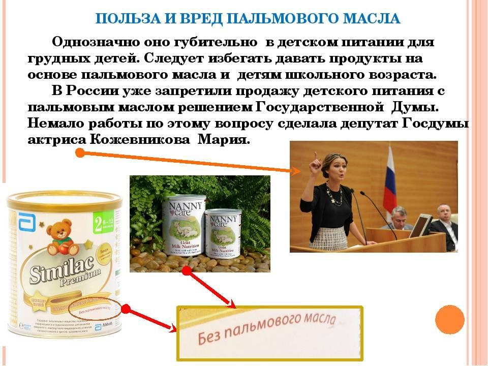 Кокосовое масло для еды: вредно или полезно