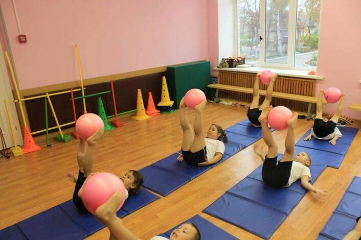 Лечебная физкультура для детей: занятия в москве, цены и адреса клиник ао семейный доктор