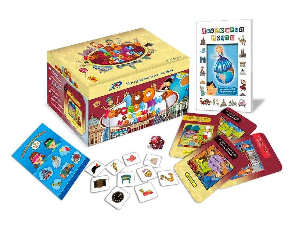 Настольные игры для детей 10-12 лет