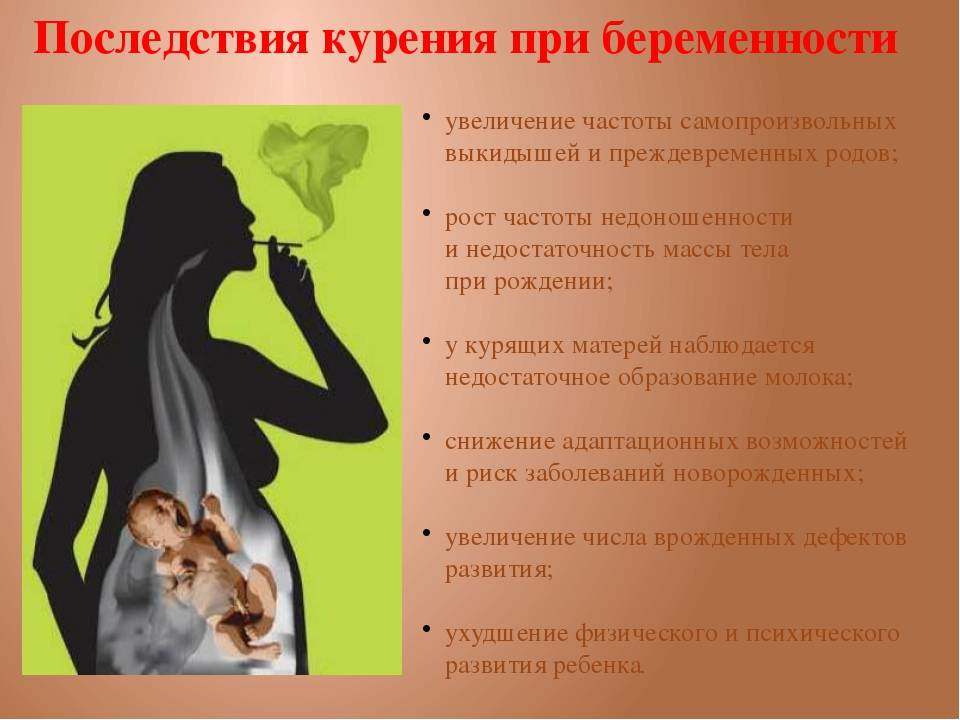 Можно ли резко бросить курить? последствия резкого отказа от сигарет