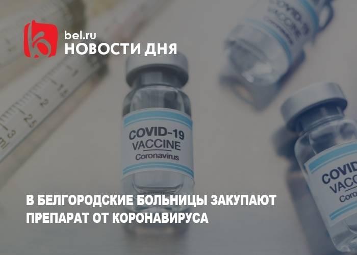 Авифавир: лекарство от covid-19 или «темная лошадка»?