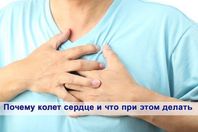 Боли в грудях у ребенка | что делать, если болит грудь у детей? | лечение боли и симптомы болезни на eurolab