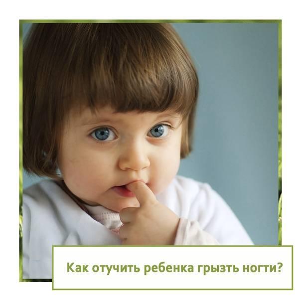 Как отучить ребенка от ношения на руках в 2, 4 года