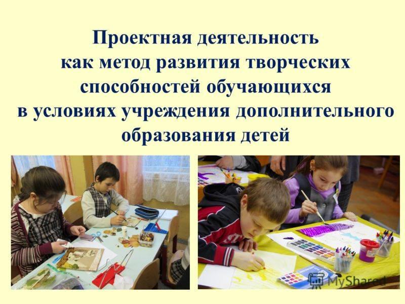 10 дел, идей и упражнений, чтобы развить творческие способности ребенка (и свои тоже)