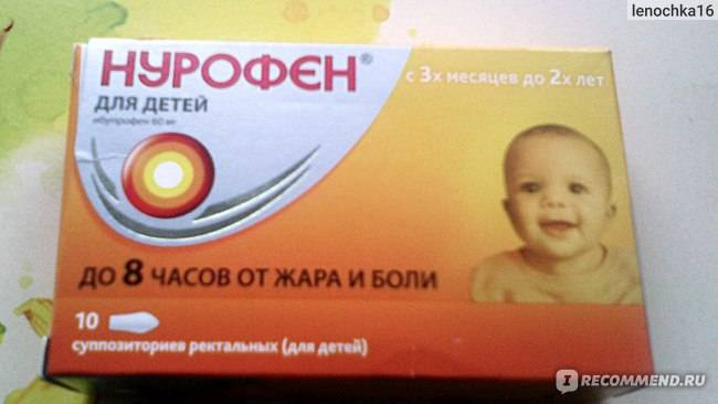 Свечи от простуды и орви для детей: описание самых эффективных препаратов