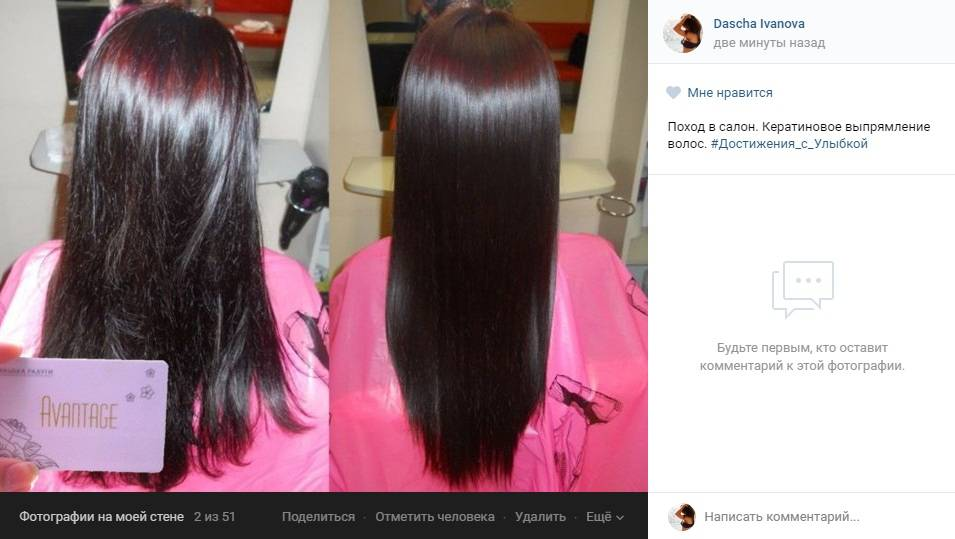 Можно ли красить волосы при беременности? | компетентно о здоровье на ilive