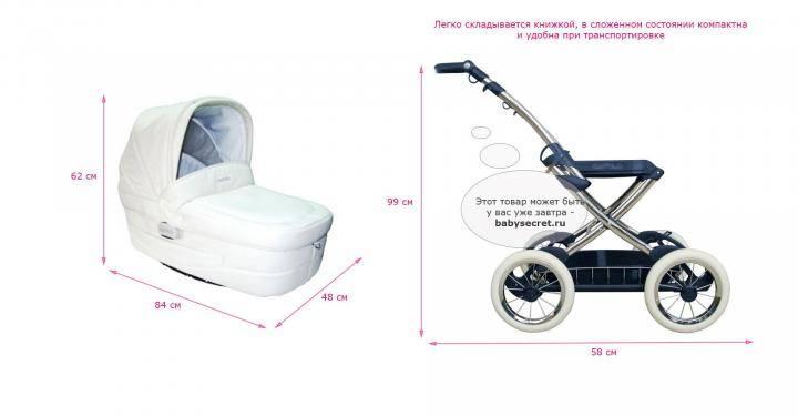Коляски-автокресла: детская модель «два в одном», адаптеры и переходники, трансформер 2 в 1