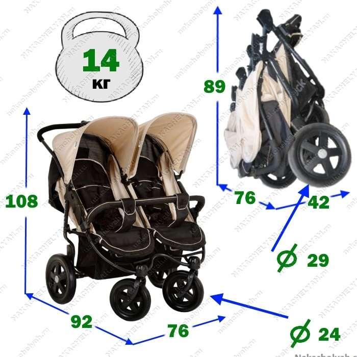 Рейтинг прогулочных колясок для двойни: топ 10 лучших моделей по отзывам родителей