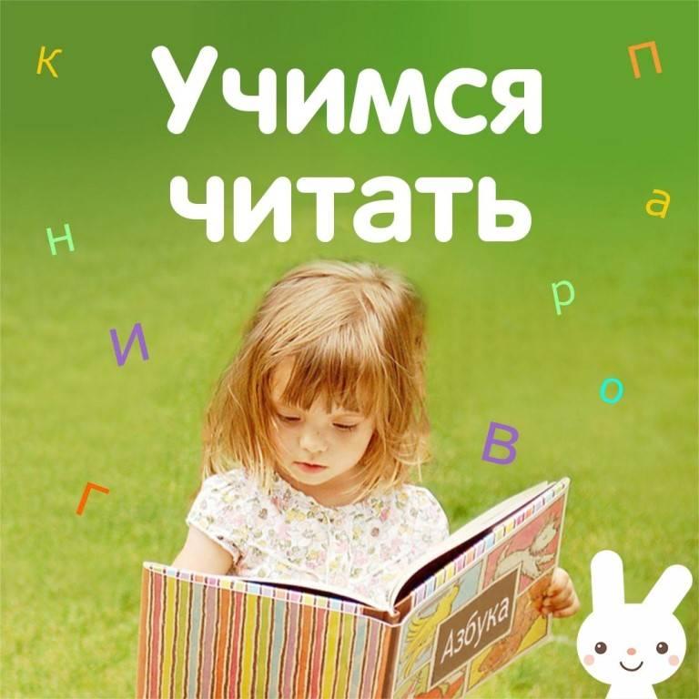 Методика тюленева: системы обучения, книги мир ребенка, читать раньше чем ходить, читать быстрее чем говорить