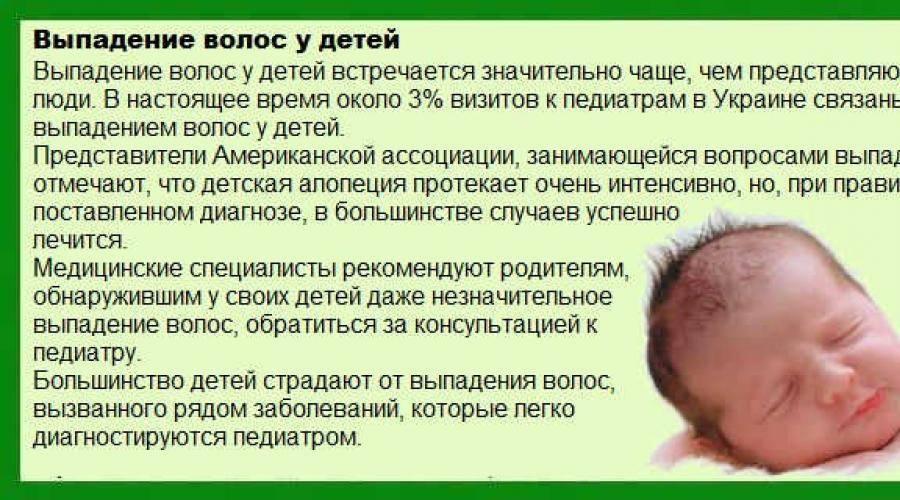 Протейная инфекция у детей - симптомы болезни, профилактика и лечение протейной инфекции у детей, причины заболевания и его диагностика на eurolab