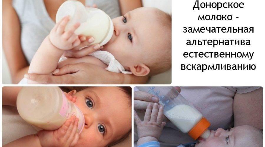 Можно ли молоко кормящей маме