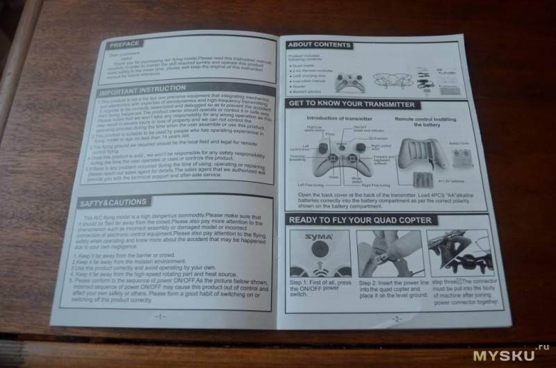 Квадрокоптеры mobicaro: инструкция, калибровка и управление, как запустить и зарядить, выбор, отзывы