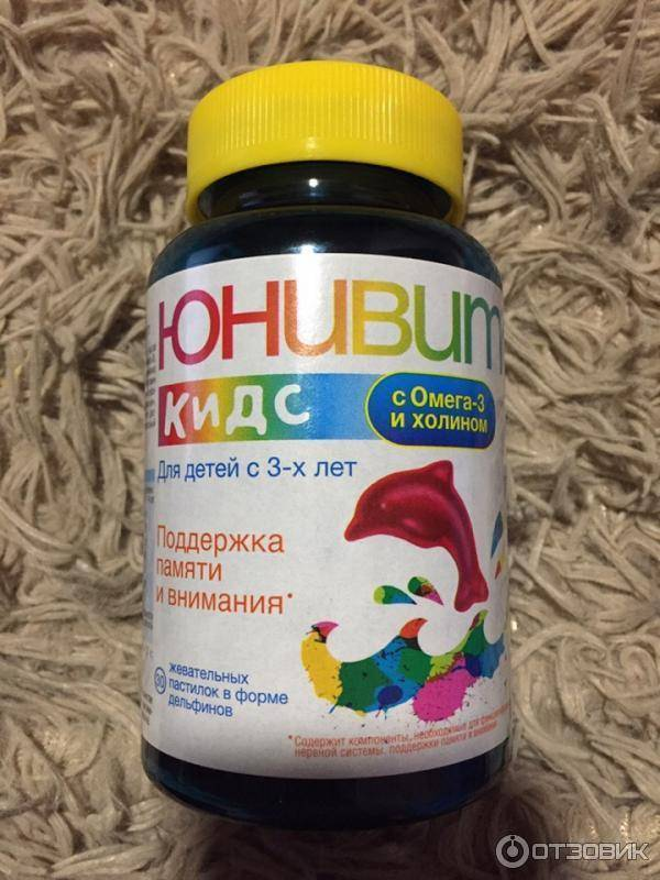 Витамины с холином для детей