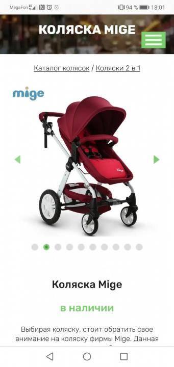 Коляски emmaljunga (31 фото): прогулочные модели 2 в 1 и сity сross, детские люльки для новорожденных, отзывы о шведской продукции