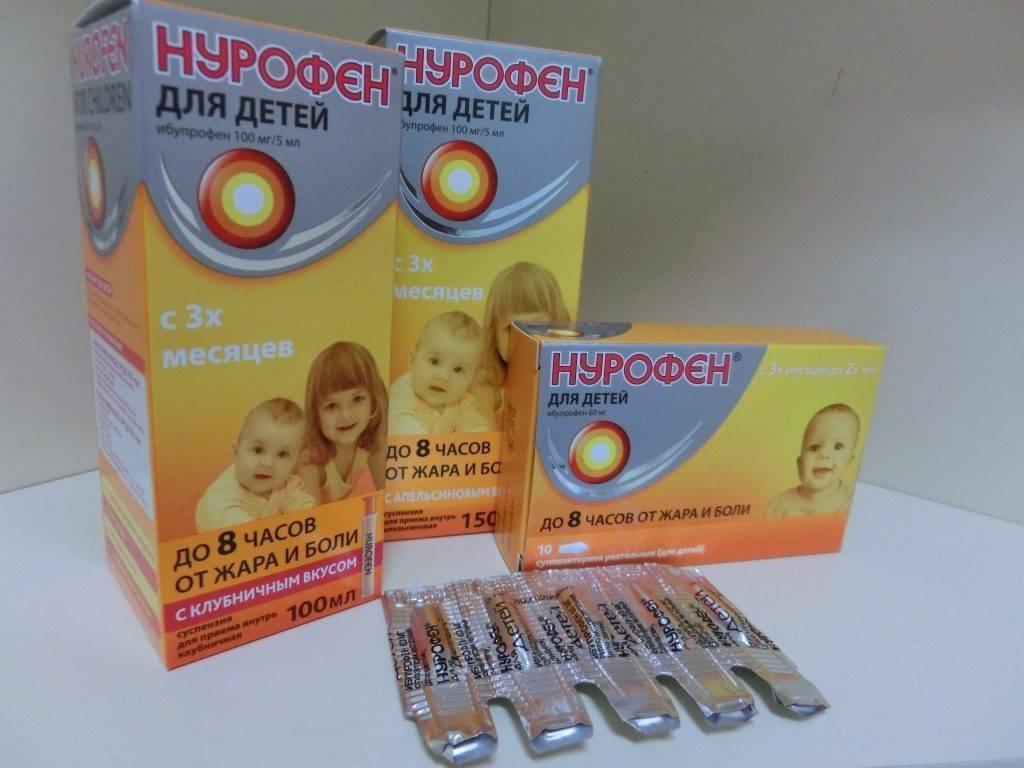 Нурофен суспензия для детей 150 мл, вкус клубники | с ибупрофеном