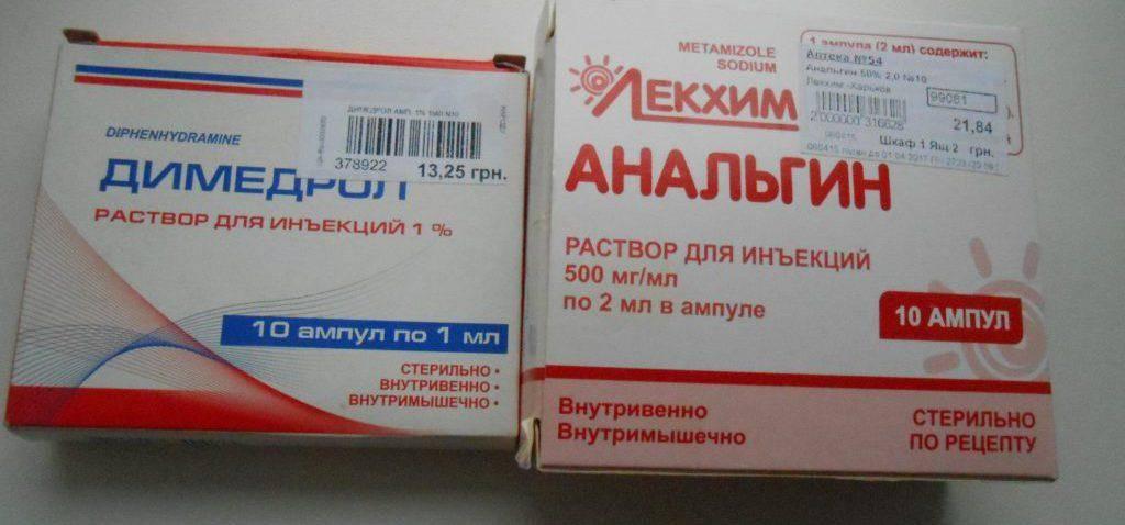Парацетамол и анальгин от температуры детям: инструкция по применению, дозировка, эффективность, отзывы
