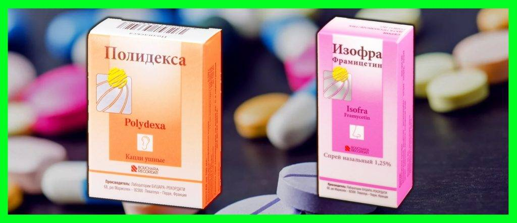 Изофра или полидекса: что лучше использовать для лечения ребенка?