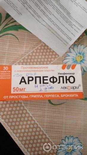 ➤ выбор противовирусного средства для детей 6 лет