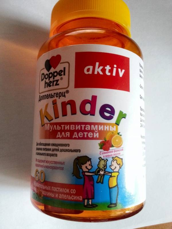 15 лучших витаминов детей - рейтинг 2020