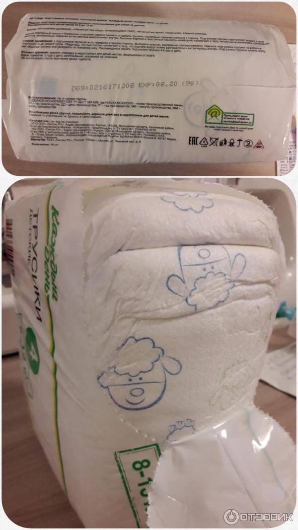 Как  правильно выбрать   подгузники для детей по размеру