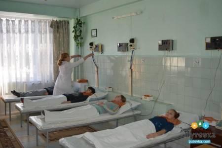 Санатории евпатории   цены на 2021 год с лечением - официальный сайт