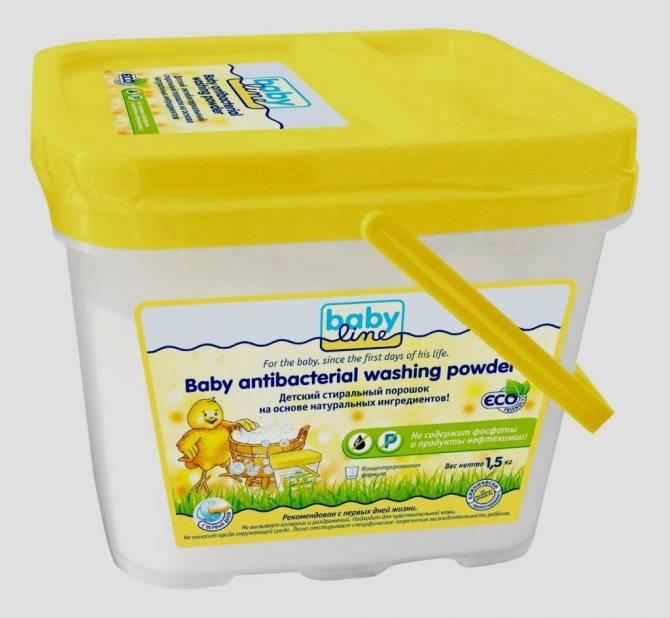 Рейтинг безопасных стиральных порошков для новорождённых