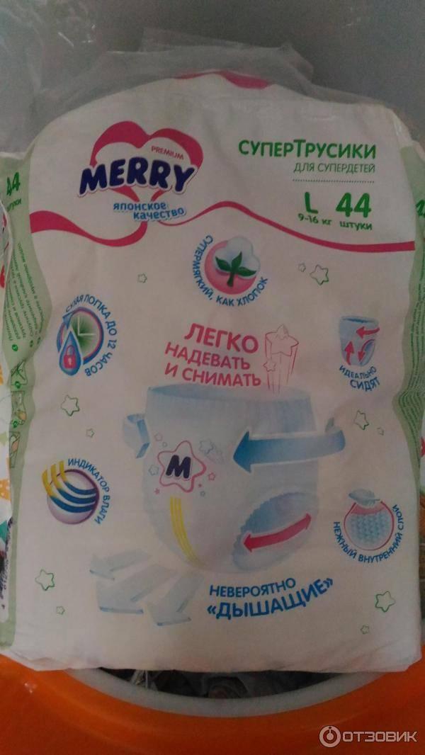 Японские подгузники (26 фото): выбираем лучшие памперсы-трусики для новорожденных из японии, отзывы