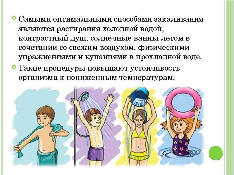 Закаливание детей первого года жизни. закаливание, плавание, физкультура, массаж до года