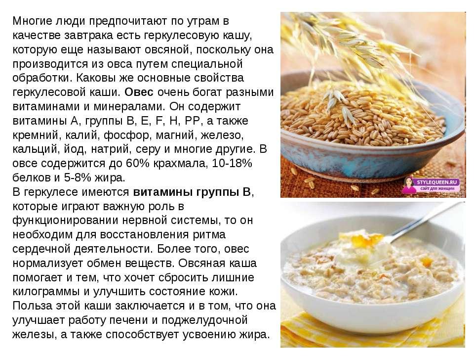 Вводим кукурузную кашу в прикорм грудничка: основные нюансы