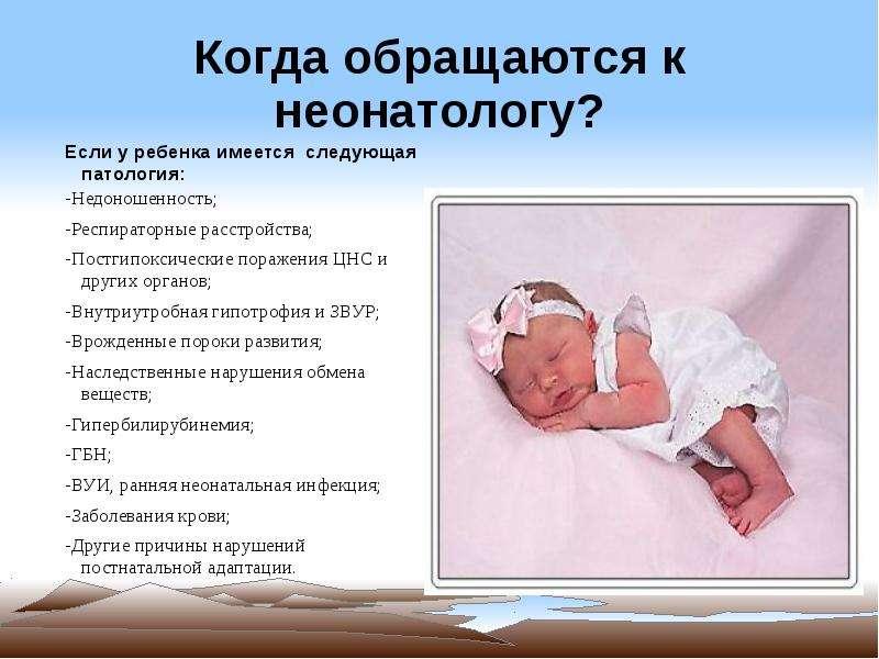 Способ прогнозирования рождения крупного плода - патент рф 2428118 - баева ирина юрьевна ,каган илья иосифович