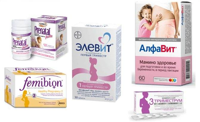 10 лучших витаминов для беременных с айхерб – рейтинг 2021