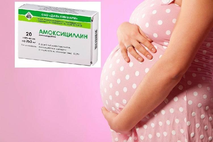 Аугментин при беременности в 1, 2, 3 триместе : инструкция по применению | компетентно о здоровье на ilive