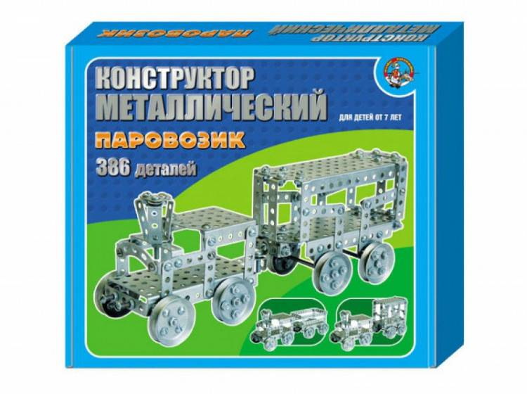 «железяка 1» — робот из «обычного» металлического конструктора / хабр