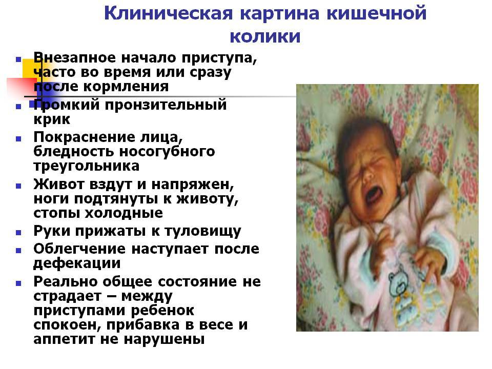 Аффективно-респираторные приступы у детей