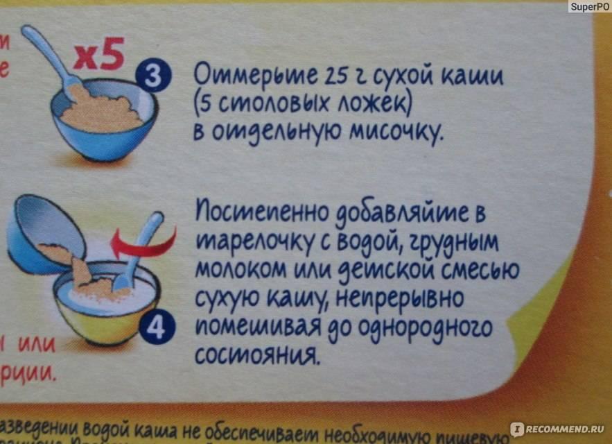 Когда можно начинать давать ребенку какао с молоком